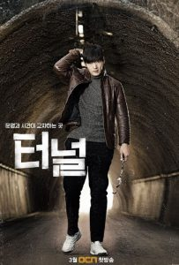 Read more about the article (FIXED) Tunnel S01 (Complete) | Korean Drama