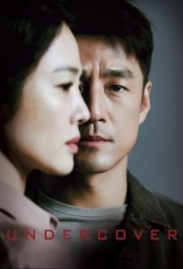 download undercover korean drama