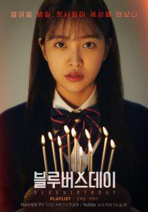 download blue birthday korean drama