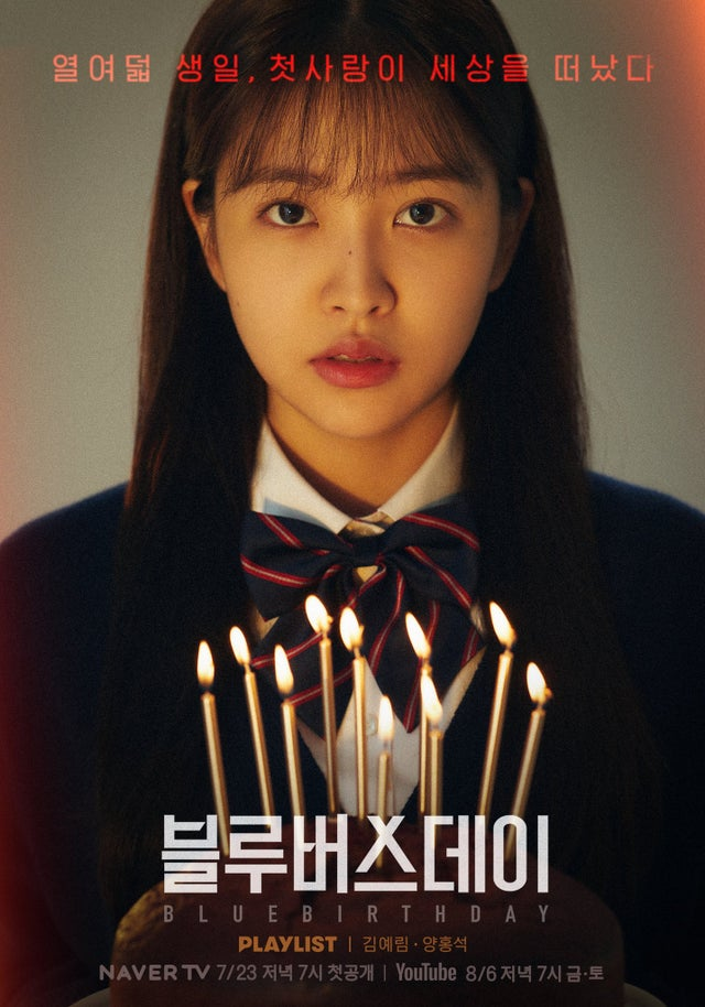 DOWNLOAD Blue Birthday S01 (Episode 1 and 2 Added)