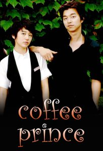 Read more about the article Coffee Prince S01 (Complete)   Korean Drama