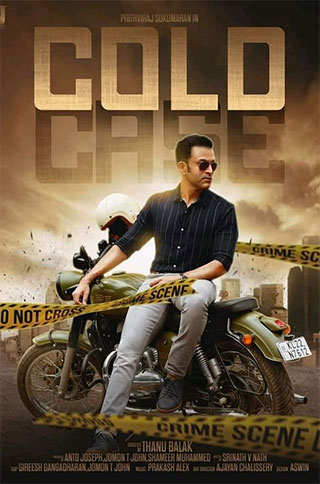 Read more about the article Cold Case (2021) | Download Bollywood Movie