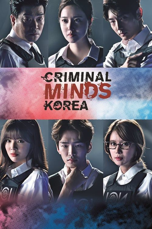 DOWNLOAD Criminal Minds S01 (Complete)