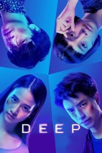 Read more about the article Deep (2021)   Download THAI Movie