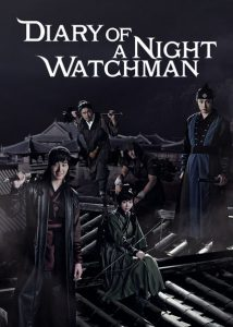 Read more about the article Diary of a Night Watchman S01 (Complete) | Korean Drama