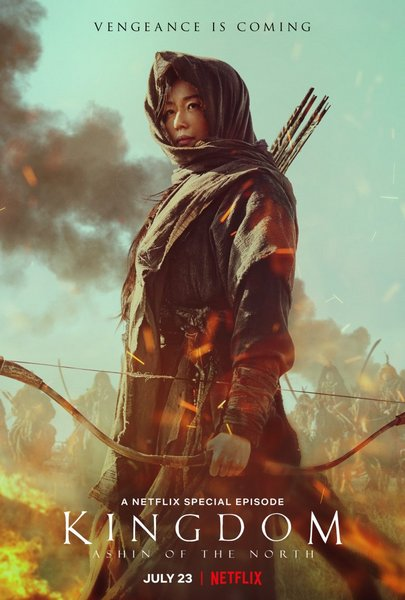 Read more about the article Kingdom Ashin of the North (2021) | Download Korean Movie