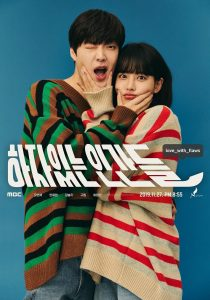 Read more about the article Love With Flaws S01 (Complete) | Korean Drama