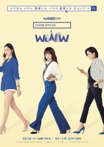 Read more about the article Search WWW S01 (Complete) | Korean Drama