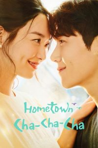 Read more about the article Hometown Cha-Cha-Cha S01 (Episode 8 Added) | Korean Drama