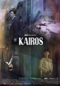 Read more about the article Kairos S01 (Complete) | Korean Drama
