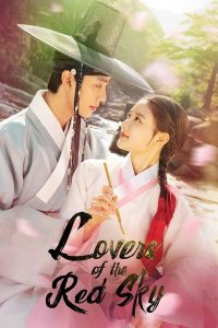 download lovers of the red sky korean drama
