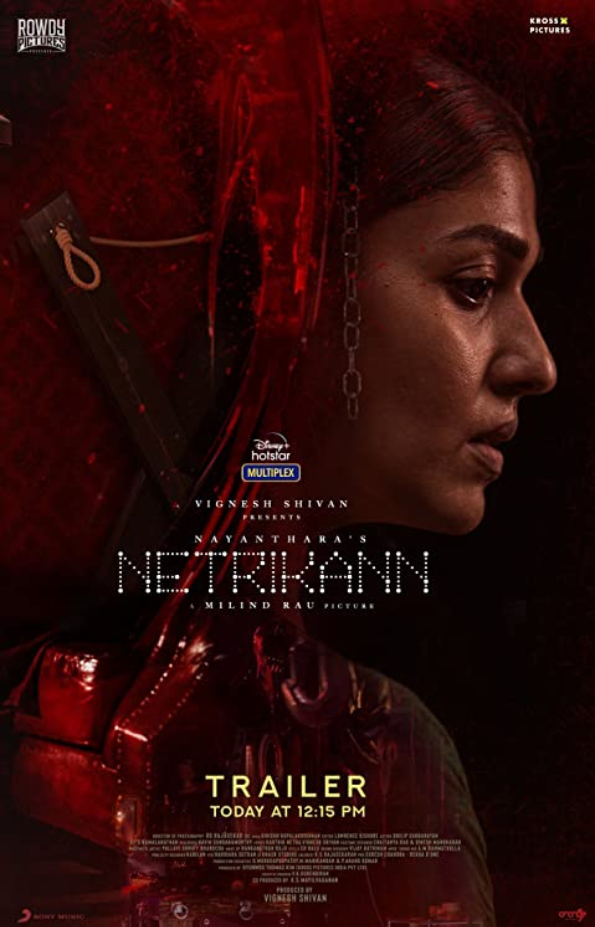 Read more about the article Netrikann (2021) | Download Bollywood Movie