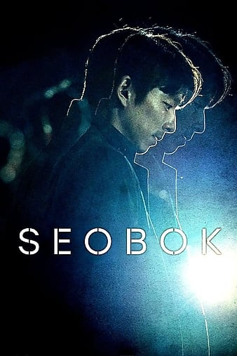 Read more about the article Seobok (2021) | Download Korean Movie