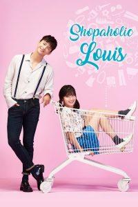 download shopaholic louis korean drama