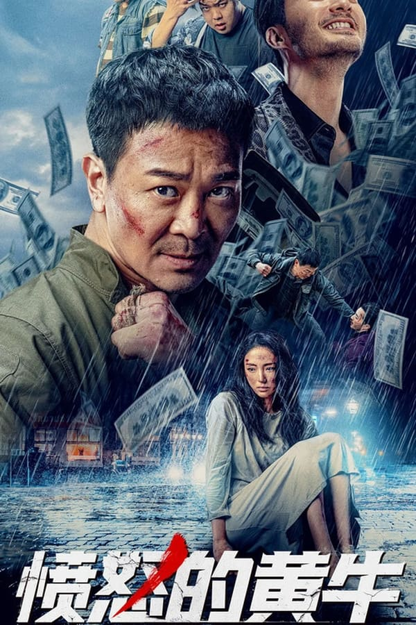 Read more about the article Unstoppable aka Angry Scalper (2021) | Download Chinese Movie