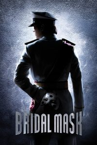 Read more about the article Bridal Mask S01 (Complete) | Korean Drama