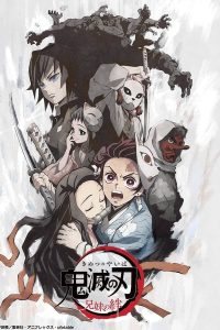 Read more about the article Demon Slayer S01 (Complete) | TV Series