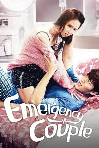 Read more about the article Emergency Couple S01 (Complete)   Korean Drama