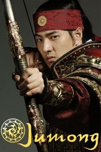 download jumong korean drama