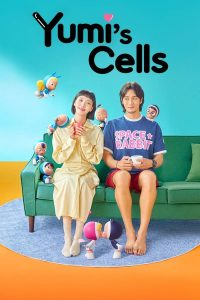 Read more about the article Yumis Cells (Episode 11 Added) | Korean Drama