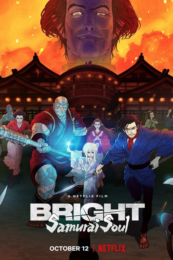 Read more about the article Bright: Samurai Soul | Download Japanese Animation