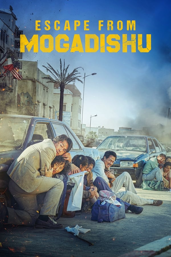 Read more about the article Escape from Mogadishu (2021) | Download Korean Movie