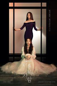 download reflection of you korean drama